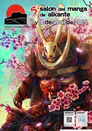 cartel salonmanga2015